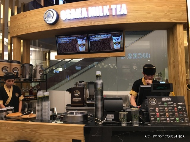 Osaka milk tea bangkok (2)-001