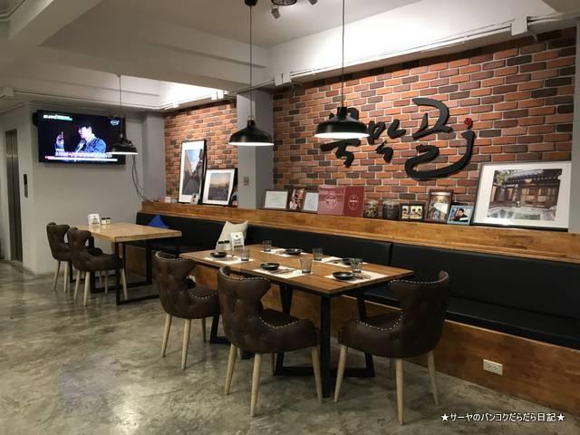 Bookmagol ブクマクゴル バンコク エカマイ 韓国料理 (2)
