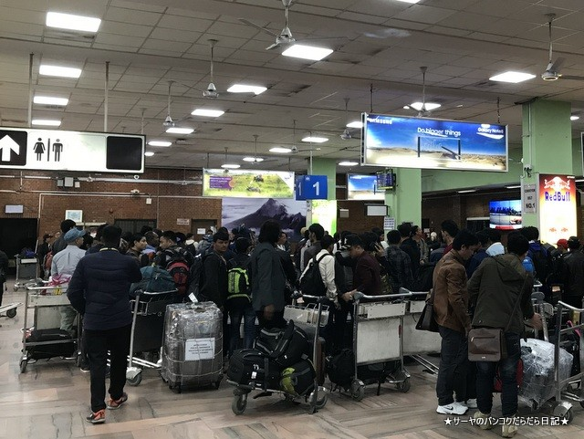 トリブバン国際空港 (7)