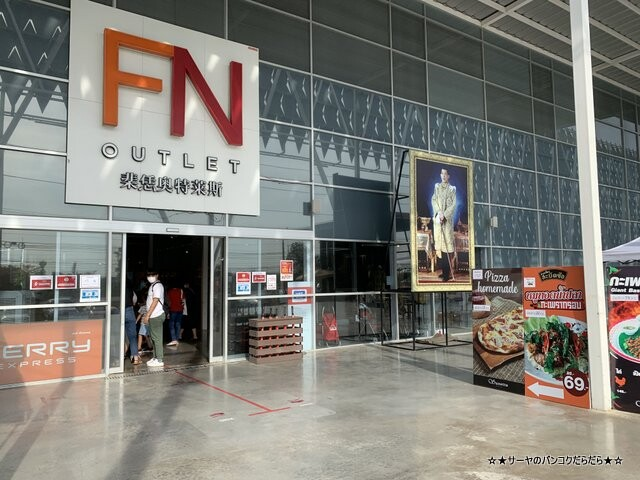 FN Outlet Ayutthaya アウトレット アユタヤ (2)