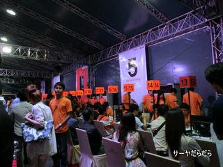Iphone 5 Event 7