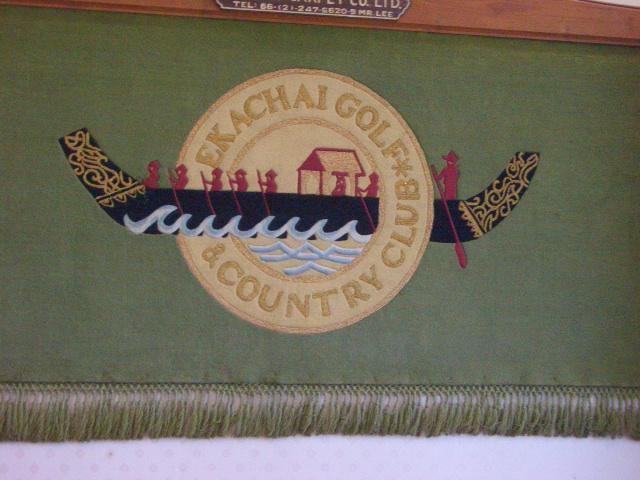 20070623 EKACHAI 1