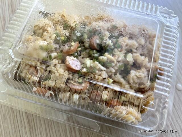 fukuichi 福いちbangkok delivery  (2)