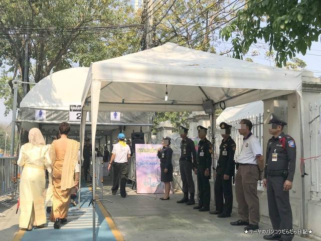 AoonIRak ウムアイラック タイイベント 2018年 期間限定 入口