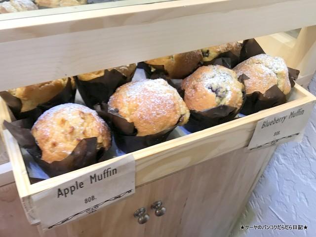 Conkey's Bakery バンコク クロワッサン 美味しい (3)