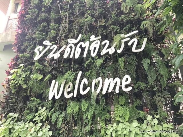 Mae Fah Luang Garden シーナカリン チェンライ (8)