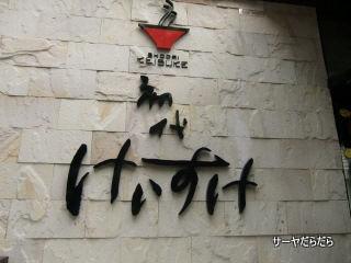 20110421 けいすけ 1