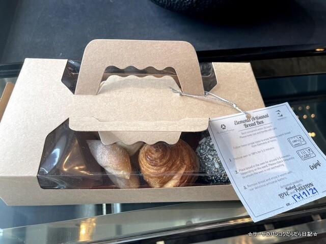 Elements Artisanal Bread Box Offers Take-Away Delights (3)