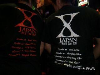 20111108 x japan 9