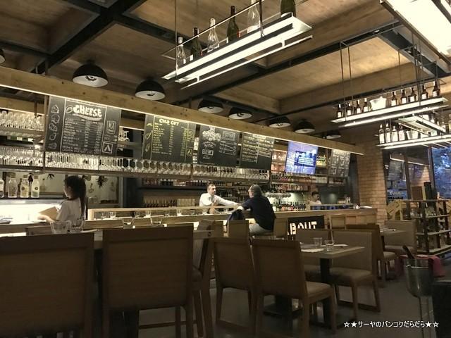 About Eatery アバウト・イータリー バンコク おしゃれ (9)