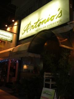 20080807 antonio's 1
