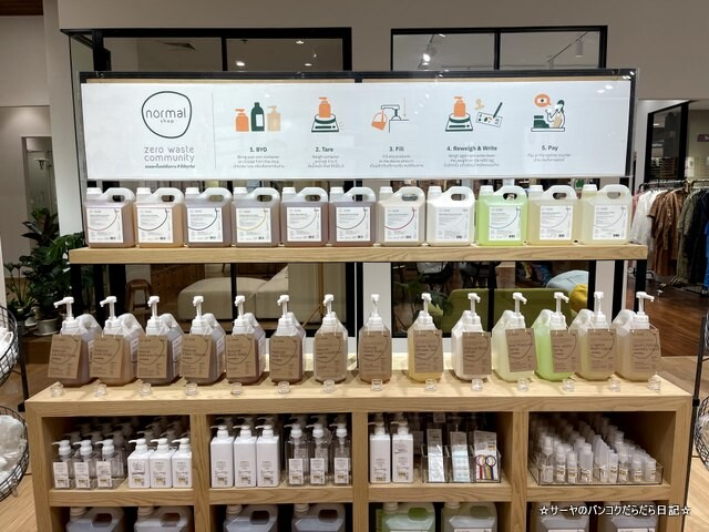 MUJI 無印良品 NEW CONCEPT STORE (31)