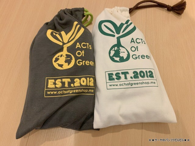 ACTs Of Green Shop バンコク サーヤ (1)