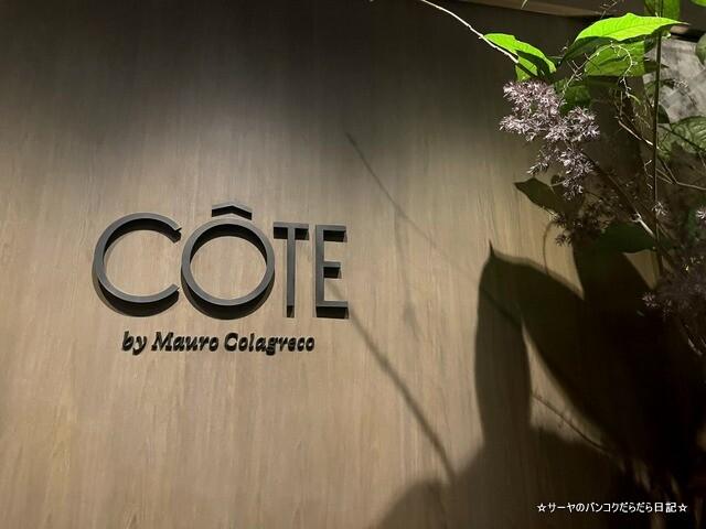 COTE BY MAURO COLAGRECO コーテ バイ マウロ コラグレコ (1)