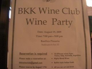 20090821 wine party 1