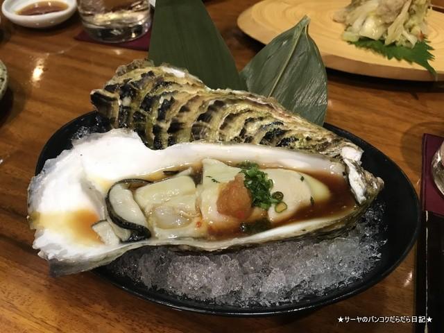 don 呑 エカマイ 寿司 バンコク Bangkok Sushi (9)