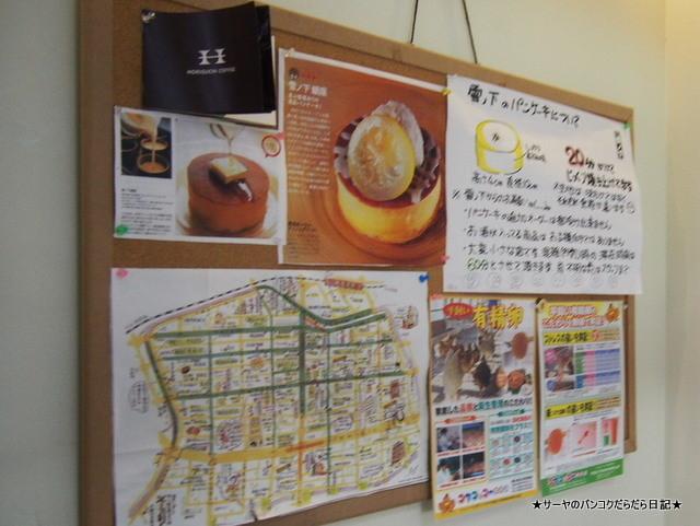 雪ノ下 ユキノシタ  銀座1丁目店 YUKINOSHITA