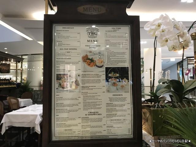 TWG Empolium 紅茶 専門店 タイ土産 (1)