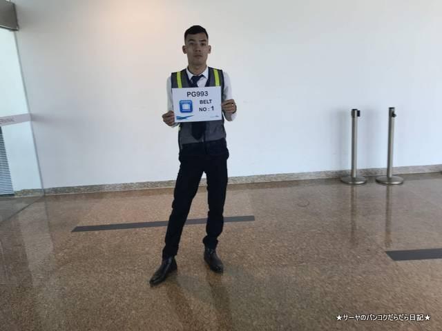 カムラン国際空港 (3)