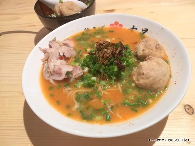 七星 ラーメン バンコク 白湯 (4)