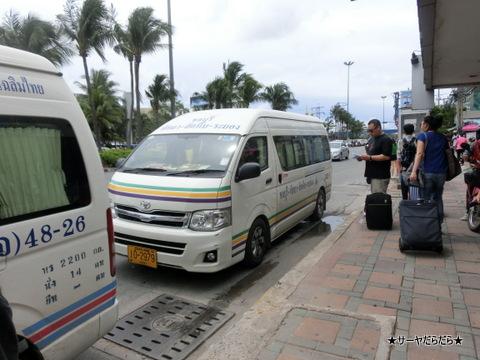 Pattaya ロットゥ 5