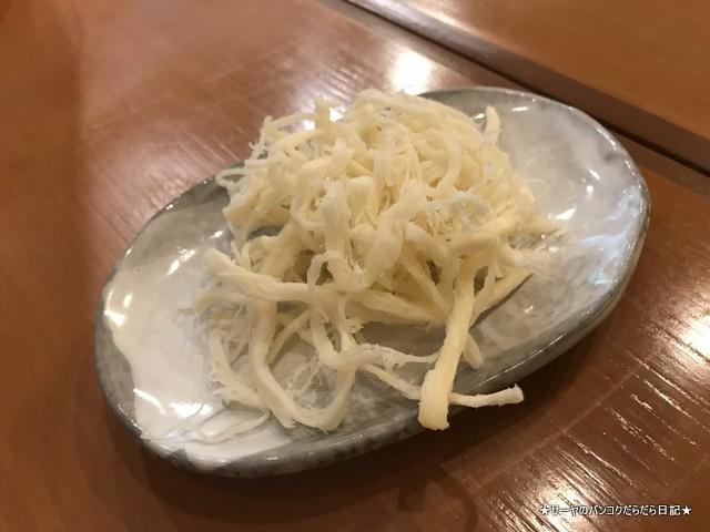 00 Aburi Ishida 石田 バンコク 和食 日本料理 (4)