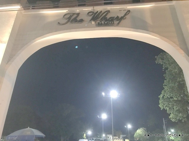 The Wharf Samui サムイ ナイトマーケット ボプット (8)