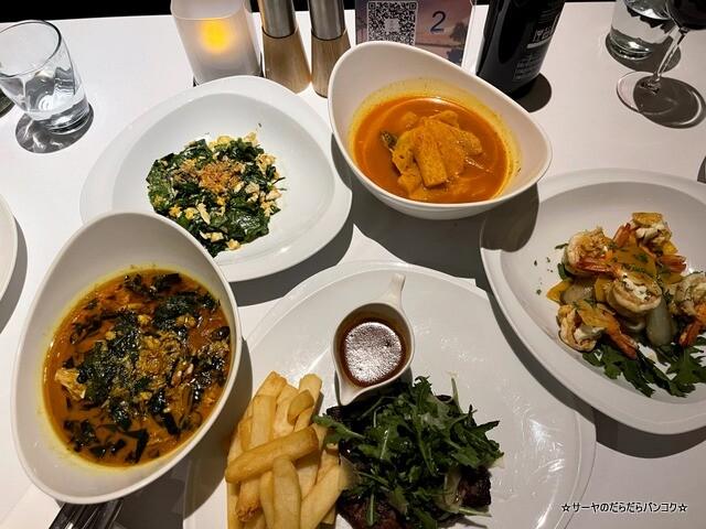 Kiree the Bistro dinner samui (7)