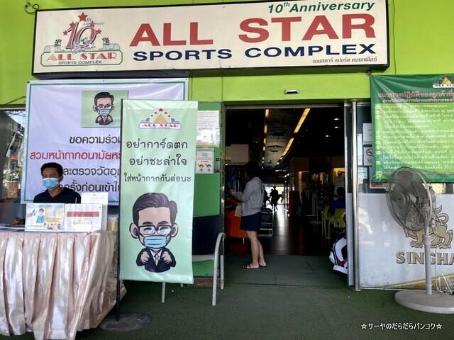 ALL STAR GOLF ゴルフ練習 バンコク (2)