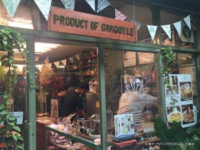 Product of Gargoyle チャトチャック JJ