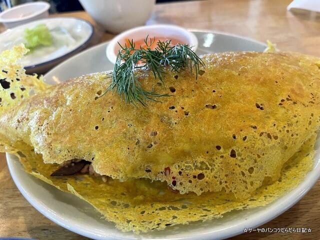 ベトナム料理 ハロン Vie Ha Long, Vietnamese Cuisine (4)
