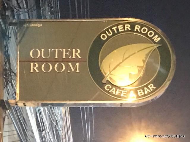 outerroom アウタールーム バンコク (2)