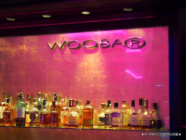 WOOBAR バンコク W hotel オシャレ バー