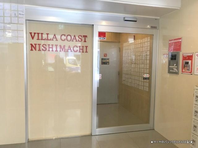 ヴィラコースト西町 OKINAWA Guesthouse  沖縄 naha (1)
