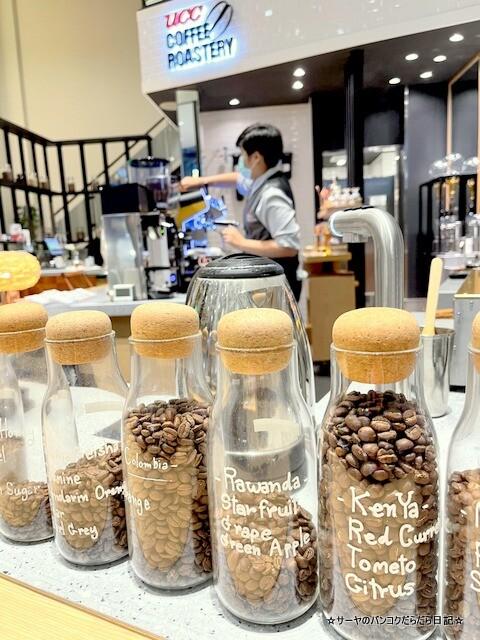 UCC Coffee Roastery エカマイ レインボーサラダ (4)