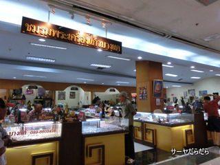 the mall bangkea 3