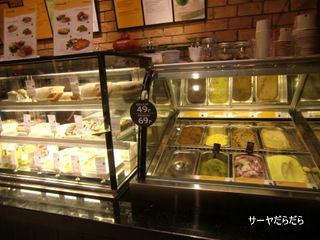 20120529 vista cafe 4