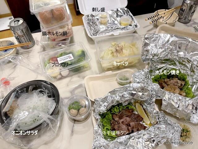 Yebisu dining エビスダイニング デリバリー (3)