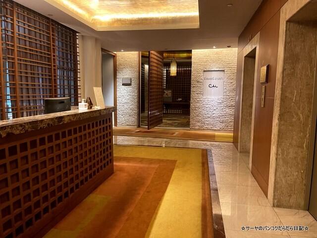 CHI, The Spa Shangri-La Hotel Bangkok (3)
