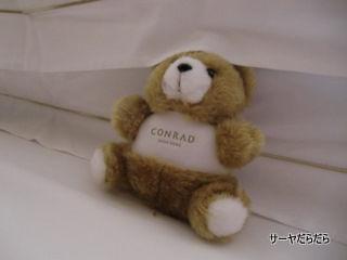 20111210 conrad 1