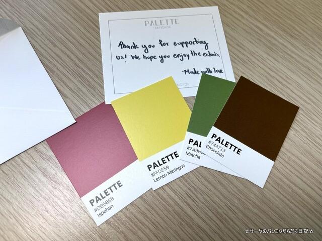 Palette Bangkok パレットバンコク (6)