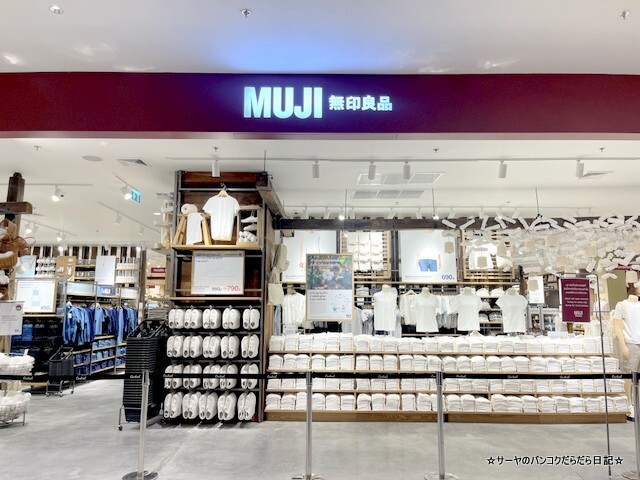 MUJI 無印良品 NEW CONCEPT STORE (32)