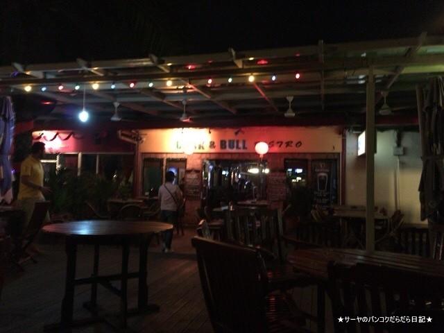89 Night bar KK (2)