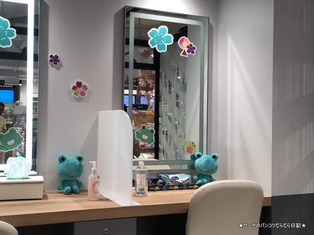 at COSME アットコスメ サイアム siam 化粧品 (10)