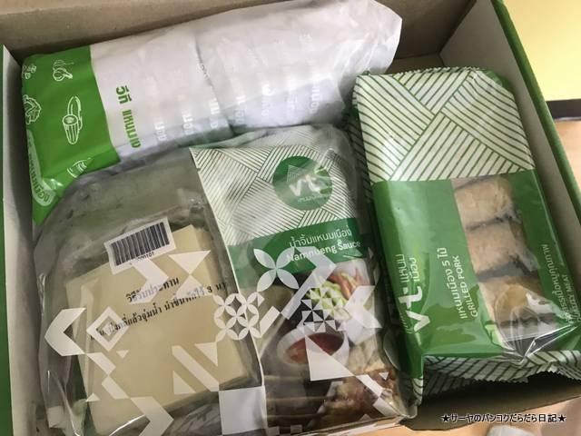 ウドンタニ 土産 udontani souvenir (4)