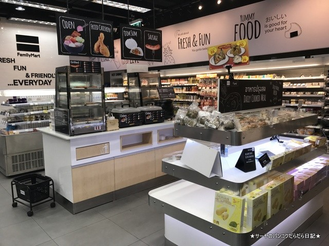 Silom Family mart Flagship shop ファミマ タイ (3)