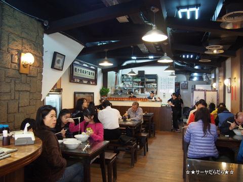 史記正宗牛肉麺 masamune 台北