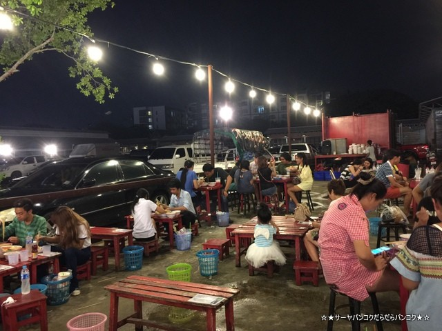bamijompalung  バミー タイ ジャンボ でかい
