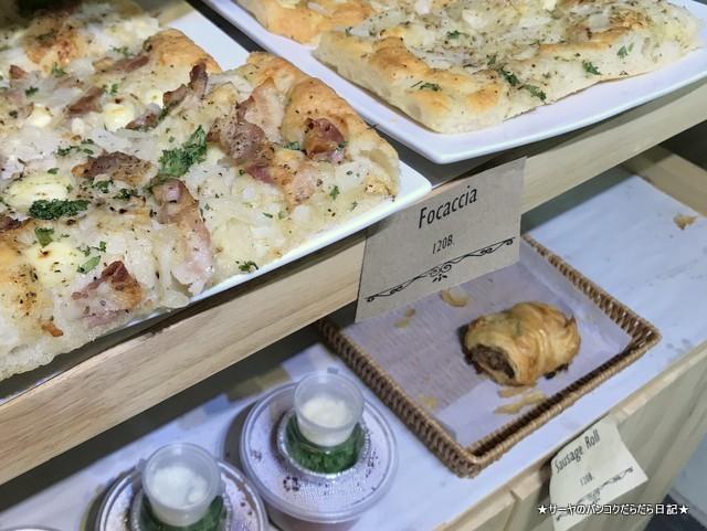 Conkey's Bakery バンコク クロワッサン 美味しい (6)
