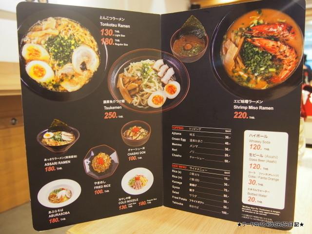 Tsukemen Jo - Ekamai Branch 店内 カフェ